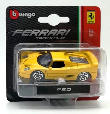 Ferrari F50 (1995) Bburago 1/64