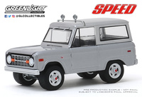 Ford Bronco (1970) pelicula Speed (1994) - Jack Traven's Greenlight 1/64