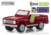 "Ford Bronco ""Elvis Presley"" Houston Livestock Show and Rodeo (1974) Greenlight 1/64"