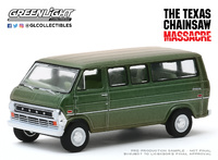 "Ford Club Wagoon ""La matanza de Texas"" (1972) Greenlight 1/64"