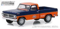 "Ford F-100 ""Gulf Oil"" (1971) Greenlight 1/64"