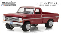 Ford F-100 - Supernatural (1969) Greenlight 1/64