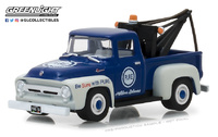 Ford F-100 grúa 'Be Sure With Pure' (1956) Greenlight 1/64