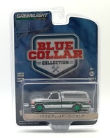 Ford F-150 XLT con caja cerrada (1996) Green Machine 1/64