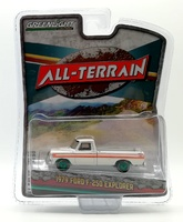 Ford F-250 Explorer (1979) Green Machine 1/64