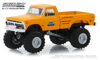 Ford F-250 Monster Truck (1977) Greenlight 1/64