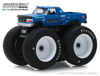 "Ford F-250 Monster Truck ""Bigfoot nº 5"" (1996) Greenlight 1/64"