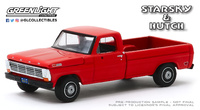 "Ford F100 ""Starsky and Hutch"" (1969) Greenlight 1/64"