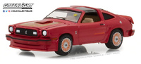 Ford Mustang 2 King Cobra (1978) Greenlight 1/64
