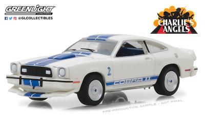 """Ford Mustang Cobra II """"Los ángeles de Charlie"""" (1976) Greenlight 1/64"""