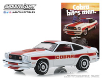 "Ford Mustang II Cobra II ""Cobra Bites Man. Both Live"" (1978) Greenlight 1/64"