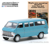 Ford Serie E Club Wagon (1968) Greenlight 1/64