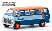 "Ford Serie E Club Wagon ""Gulf Oil"" (1968) Greenlight 1/64"