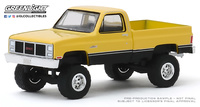 GMC High Sierra (1987) Greenlight 1/64