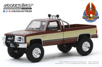 "GMC K-2500 ""Fall Guy Stuntman Association"" (1982) Greenlight 1/64"