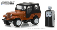 Jeep CJ-5 con surtidor antiguo (1974) Greenlight 1/64