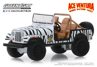 "Jeep CJ-7 (1976) ""Ace Ventura: Operación África"" (1995) Greenlight 1/64"