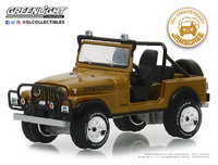 Jeep CJ-7 (1982) Greenlight 1/64
