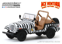 "Jeep CJ-7 ""Ace Ventura: Operación África"" (1976) Greenlight 1/43"