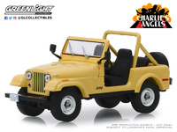 "Jeep CJ5 ""Angeles de Charlie"" (1971) Greenlight 1/43"