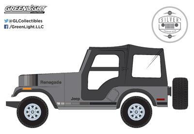 Jeep CJ5 Edición Aniversario (1979) Greenlight 1/64