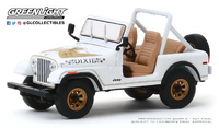 "Jeep CJ7 ""Golden Eagle"" Dixie (1979) Greenlight 1/43"