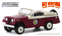 Jeep Comando Convertible (1967) Ace Ventura: When Nature Calls (1995) Greenlight 1/64