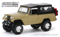 "Jeep Comando ""Kaiser"" (1966) Greenlight 1/64"
