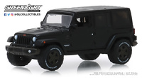Jeep Wrangler Unlimited 75th Aniversario (2016) Greenlight 1/64