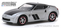 Nissan 370Z Coupe (2020) Greenlight 1/64