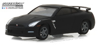 Nissan GT-R -R35- (2015) Greenlight 1/64