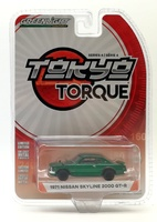 Nissan Skyline 2000 GT-R (1971) Green Machine 1/64
