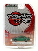 Nissan Skyline 2000 GT-R (1971) Greenlight 1/64