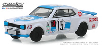 Nissan Skyline 2000 GT-R nº 15 K. Takahashi Fuji 300km Speed Race (1972) Greenlight 1/64