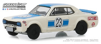 Nissan Skyline 2000 GT-R nº 23 (1971) Greenlight 1/64