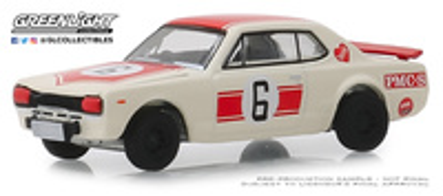 Nissan Skyline 2000 GT-R nº 6 (1971) Tokyo Torque Greenlight 1/64