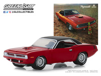 "Plymouth Barracuda HEMI ""Hello, New People. We Have A New Car For You"" (1970) Greenlight 1/64"