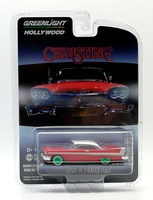 "Plymouth Fury ""Christine"" (1958) Greenlight 1/64"