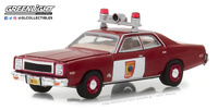Plymouth Fury - Minnesota State Patrol (1978) Greenlight 1/64