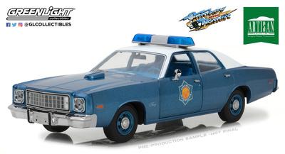 "Plymouth Fury Policía de Arkansas ""Smokey and the Bandit"" (1975) Greenlight 1/18"