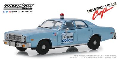 """Plymouth Fury Policía de Detroit """"Superdetective en Hollywood"""" (1977) Greenlight 1/43"""