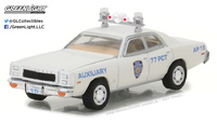 Plymouth Fury Policia Auxiliar de Nueva York - NYPD (1977) Greenlight 1/64