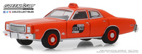 "Plymouth Fury Taxi de Binghamton ""7 Millas Originales"" (1977) Greenlight 1/64"