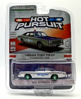 Plymouth Fury - Virginia State Police (1978) Green Machine 1/64