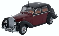 Rolls Royce Silver Dawn (1950) Oxford 1/43