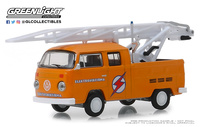 Volkswagen T2 Doble Cabina con escala (1972) Greenlight 1/64