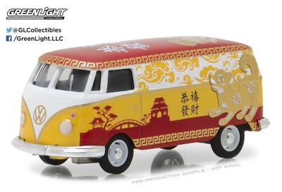 """Volkswagen T2 Furgoneta Zodiaco Chino """"Año del Perro"""" (2018) Greenlight 1/64"""