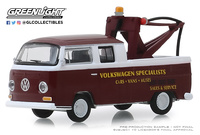 Volkswagen T2 Grua Cabina Doble (1968) Greenlight 1/64